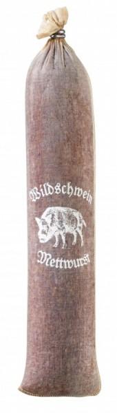 """Textildarm """"Wildschweinmettwurst"""" Kaliber 60/40"""